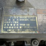 P1070531